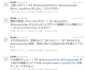 ノンスタ井上Twitter②.png